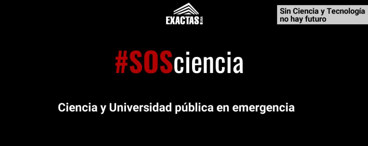 cabecera-cienciaHOME EXACTAS